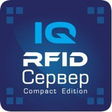 IQSoft RFID Сервер Compact Edition IQ-RFID-SERVER-CE